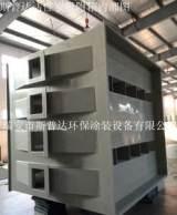 温州市废气处理设备供应商 PP活性炭吸附装置 PP喷淋活性炭箱;