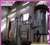 沸腾旋转闪蒸干燥机 气流闪蒸干燥机 XSG-16型烘干机;