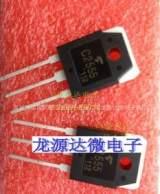 全新 C2555 2SC2555 TOS TO-3P 8A500V NPN功率开关三极管 特价;