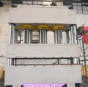 [hydraulische Maschine: Gummi - Glas - Stahl - pressen, hydraulische Maschine 500t ölpresse