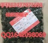 涤纶电容 CL11 2G223 J 400V 0.02UF 20NF 聚酯膜电容器 绿;