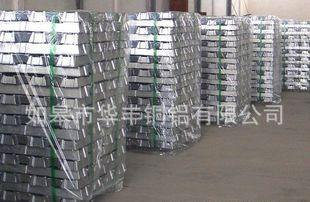 Supply all kinds of high-quality high purity aluminum scrap custom metal aluminum material wholesale supply