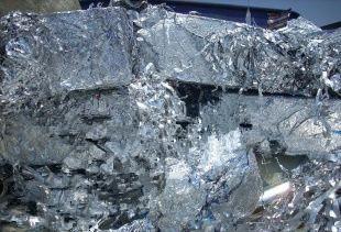 厂家供应废铝箔 打包铝箔纸;
