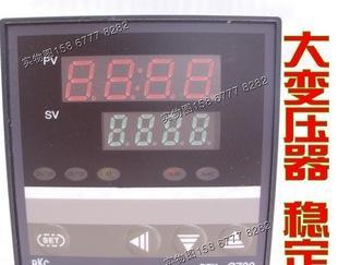 控温仪温度調節自動スイッチ智能デジタル訴えるのはおとなしく表訴えるのはおとなしく器REX-C700EN型