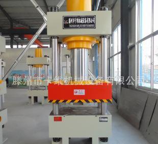 Silikon - Schild | kaufen die herstellung von hydraulischen Maschinen herstellung | tengzhou Carvey an