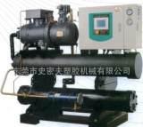 供应螺杆式冷水机/史密夫SIW-30S工业冷水机/冷冻机/冻水机;