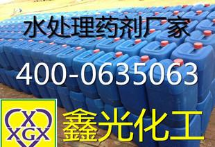 Xinguang brand industrial water treatment agent, corrosion inhibitor, biocide, inhibitor, detergent