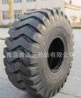 供应工程机械轮胎33.25-29轮胎E3花纹;