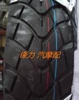 踏板摩托车猎鹰系统大金刚 R5 R9耐磨防滑正品真空轮胎130/60-13;