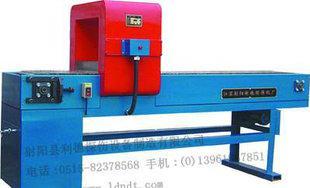 射阳利徳メーカーの専門の生産の供給CTDシリーズベルトコンベア式多機能帯磁機