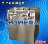果蔬汁均质设备 冰淇淋均质设备 奶制品均质设备;
