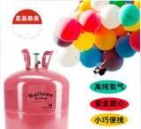零售氦气球 50LB高纯氦气罐 氦气钢瓶 大瓶氦气 气球气体;