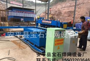 Precious stone welding net equipment, coal mine supporting net, mine supporting net slice, mine drainage machine