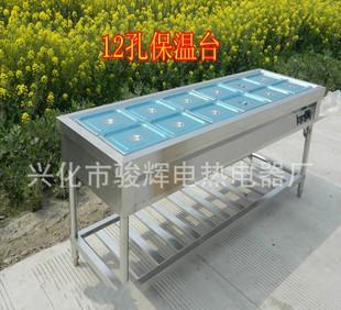 Factory direct sales of stainless steel three grid / heat insulation electric heat insulation sale of rice fast food car