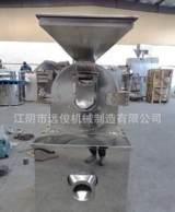 供应不锈钢镜面抛光研磨机 盐胡椒研磨机 现货提供;