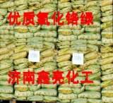 济南供应氧化铬绿(三氧化铬绿)量大优惠;