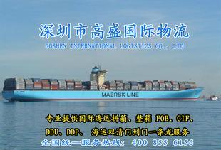 提供二手照明器材 国际海运船公司 物流国际海运 海运公司;