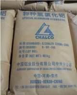 特种氢氧化铝WF-100人造石填料氢氧化铝中州铝业;