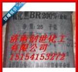 供应硫化黑 厂家直销硫化黑200 硫化黑BR200 液体硫化黑;