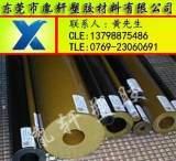 瑞士工程塑料PAI4301棒材 Quadrant TORLON4301棒;