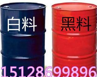 Treibmittel auch die kombination aus elastischen polyäthersegmenten pu - Produkt Schaum füllen - Spray Schwarz - weiß - material