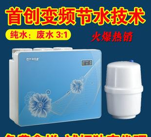 Water purifier, household water purifier, water saving, pure water machine, water purifier, OEM filter, manufacturers, wholesale