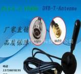 磁性DVB-T吸盤天線 無線電視天線 室內電視天線17cm 3米線 狂銷中;