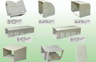 전문 공급 냉풍기 통풍관 냉풍기 통풍 파이프 가공 사용자 정의