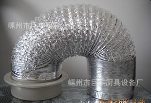 환풍기 알루미늄박 담배 파이프 알루미늄박 호스 알루미늄박 품관 알루미늄박 신축 파이프 165mmX1500mm