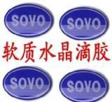 厂家自产自销合成胶粘剂复合型胶粘剂 量大从优 欢迎订购;