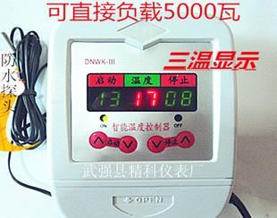 ハイパワー5000瓦デジ知能サーモスタット温度コントローラ電子全自動訴えるのはおとなしくスイッチ