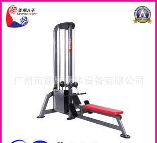 二手运动器材 收购 LK-9050双轮平拉训练器;