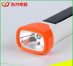 야영 손전등 충전식 태양 휴대용 다기능 손전등 손전등