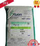 高耐磨PFA特种工程塑料/日本旭硝子/P-62XP/高强度/耐强酸减材料;