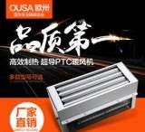 超导PTC暖风机电暖器取暖器电暖风工业取暖器家用ptc电加热器220V;