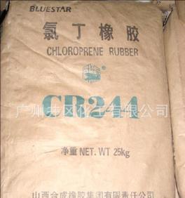氯丁橡胶CR244CR2441/ CR2442 /CR2443/DCR-114氯丁胶A-90