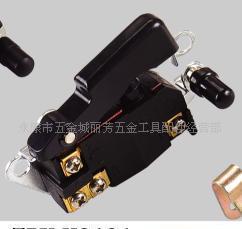 佳潤の電気供給0810電気シャベル電動工具スイッチ