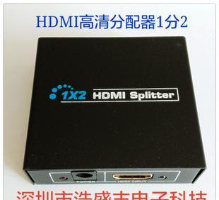 厂价直销HDMI高清分配器1分2 1进2出 一分二分配器 支持3D 1080P;