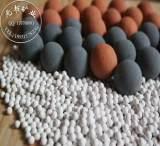 电气石 麦饭石 远红外 负离子等各种规格矿物活水球 净水用;