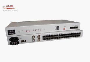 光口4E1PCM复用设备 音频PCM复用设备 PCM复用设备生产厂家
