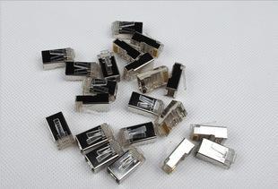 铁壳屏蔽网络水晶头 网络水晶头 RJ45水晶头 支持支付宝 混批;