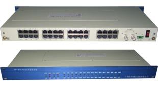 级联综合PCM复用设备最多提供8路同步V.24接口