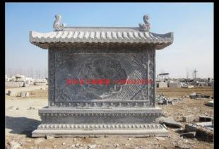 Custom processing of Chinese stone relief stone screen wall