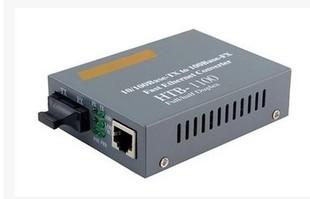 千兆单模单纤光纤收发器千兆收发器光电转换器25KM 一对;