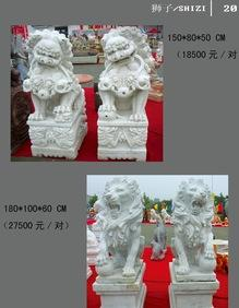 Processing custom variety of animal figures stone