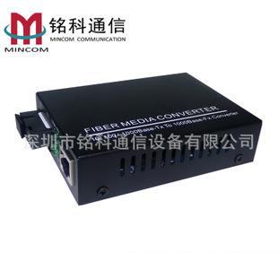 电信级千兆光纤收发器单模单纤SC光电转换器三级防雷百万高清专用;