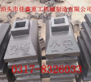 Wholesale 25kg300*400 Beijing highway guardrail base design of casting iron column baidunzi road traffic