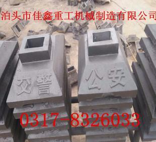 оптовая 25kg300*400 пекин типа шоссе чугунные ограждения базы разработки кастинг движения дорогу колонка чурбан