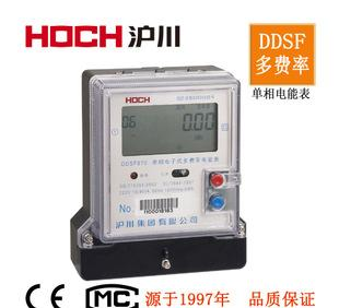 DDSF single phase electronic multi rate watt electric meter of piecewise charge meter OEM processing