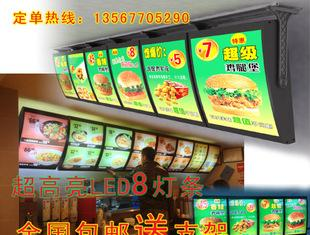 Led curved point dining light box / KFC light box / Hamburg light box / fast food restaurant / milk tea advertising light box